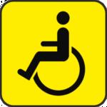 заначек инвалид