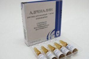 Лекарство адреналин